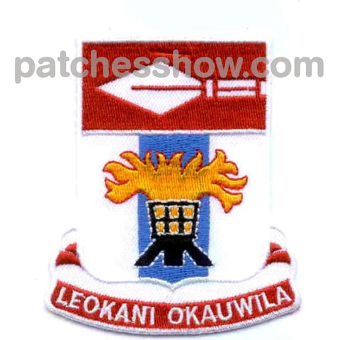 125Th Signal Battalion Patch Leokani Okauwila Military Tactical Patches Embroidered Sew On Or Iron