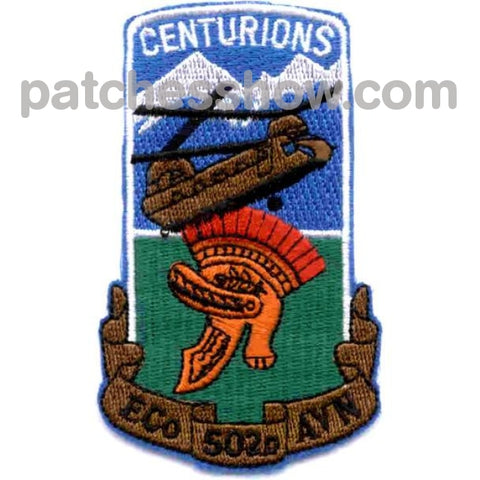 E Company 502Nd Aviation Regiment Patch Centurions Military Tactical Patches Embroidered Sew On Or