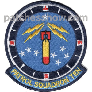 Vp-10 Patch Red Lancers Military Tactical Patches Embroidered Sew On Or Iron On Velcro Usa Wholesale