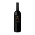 Doolhof Single Vineyard Pinotage - Case of 6