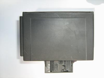 Software module 12 – Peugeot; Citroen immobox Valeo