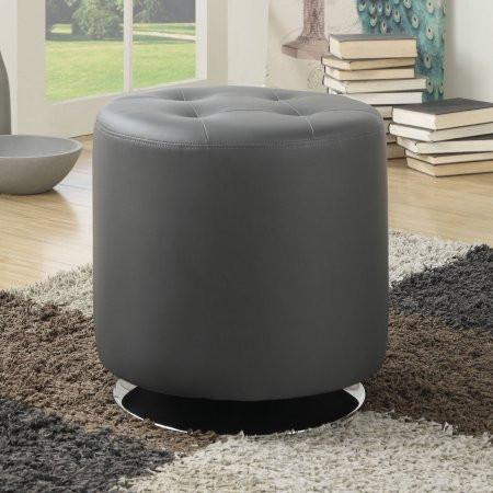 Circular Faux Leather Swivel Ottoman
