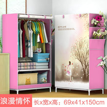 Load image into Gallery viewer, DIY Non-woven Folding Portable Wardrobe