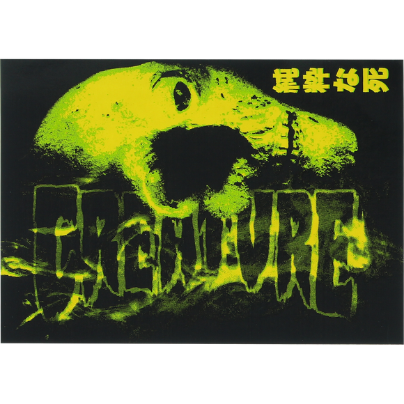 Creature Mutant Vinyl Decal 3.5x5