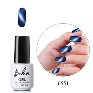 7ml  Cat Eye Gel Nail Art Magnetic Soak Off Led UV Gel