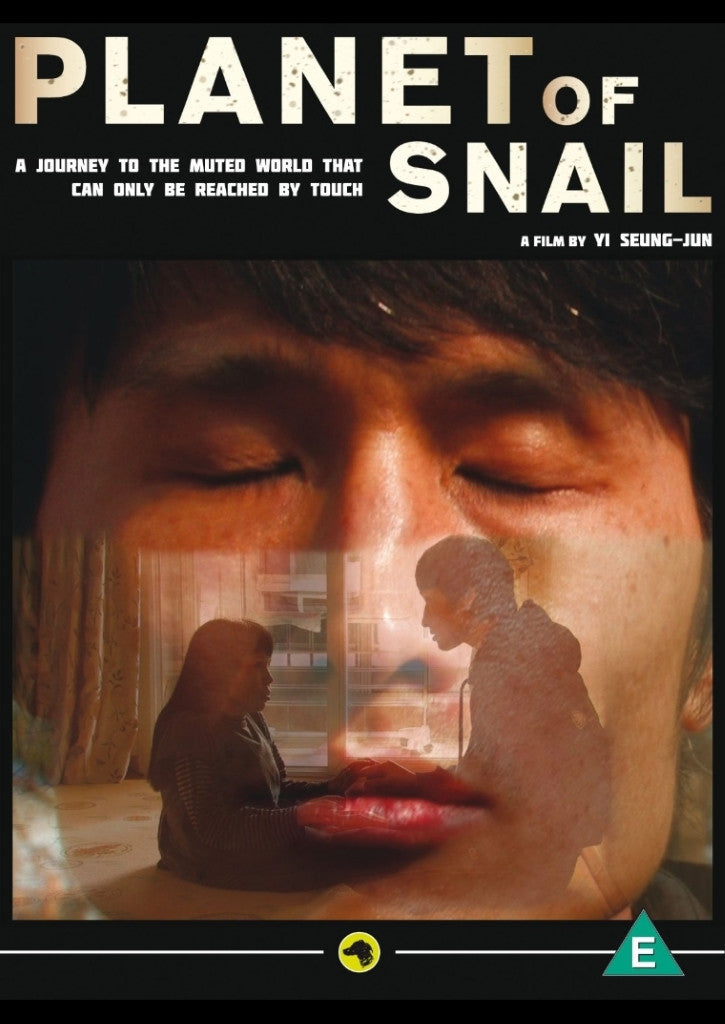 Planet of Snail DVD