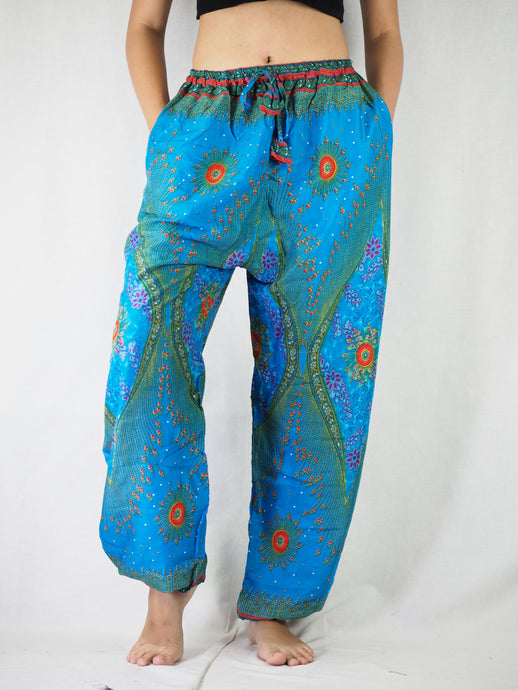 Big eye Unisex Drawstring Genie Pants in Blue PP0110 020065 02