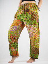 Load image into Gallery viewer, Feather bed Unisex Drawstring Genie Pants in Green PP0110 020076 06