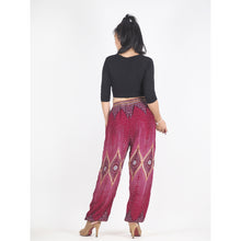 Load image into Gallery viewer, Big eye Unisex Drawstring Genie Pants in Red PP0110 020033 04