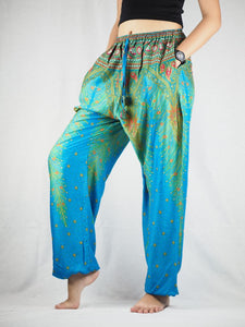 Peacock Unisex Drawstring Genie Pants in Blue PP0110 020008 06