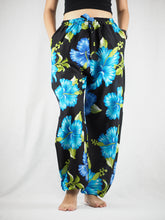 Load image into Gallery viewer, Princess Mandala Unisex Drawstring Genie Pants in Blue PP0110 020020 03