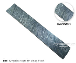 "Damascus Steel Billets 12"" x 2.0"" Twist Pattern - Turtle Blades"