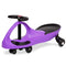 Keezi Kids Ride On Swing Car - Purple - Factory Direct Oz