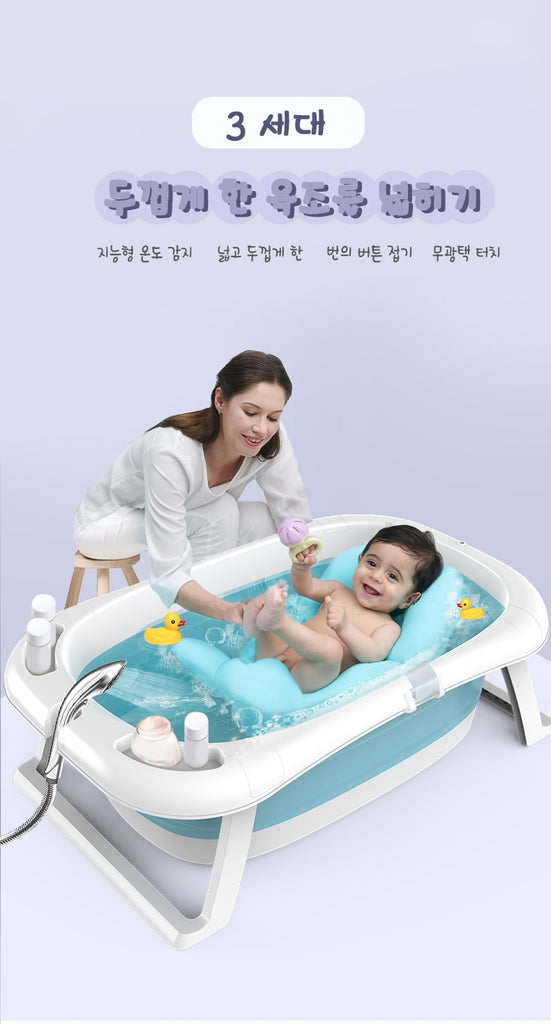 Folding Kids Bathtub with Temperature Indicator