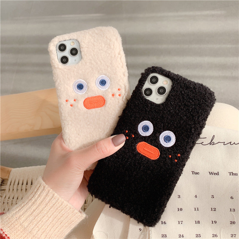 Cute Embroidery iPhone Soft Cover