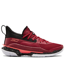 "UNDER ARMOUR CURRY 7 GS ""RED CORDOVA"""