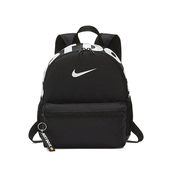 NIKE BRASILIA JDI MINI BACKPACK
