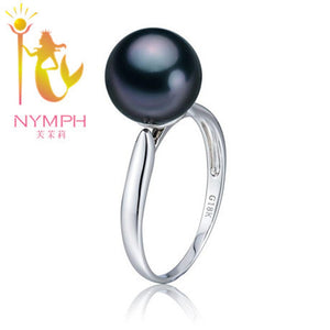 18K White Gold Natural Tahitian Black Pearl Ring 10-11mm