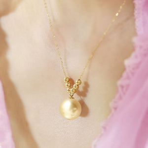 11-12mm Natural  South Sea Pearl Pendant in 18K gold with Chain