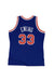 Mitchell & Ness Mens Patrick Ewing 1991-92 Swingman Jersey New York Knicks