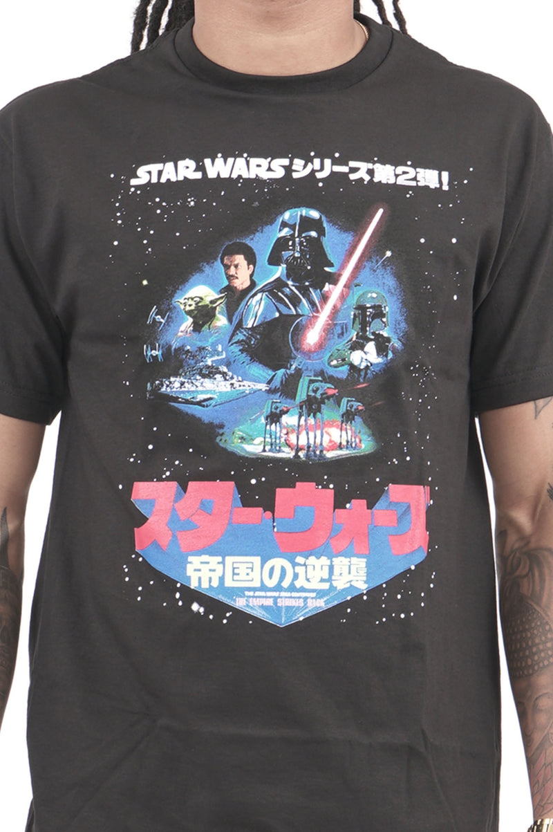 Aao Fashion Men Graphic Star Wars Tee  Empire Japanese