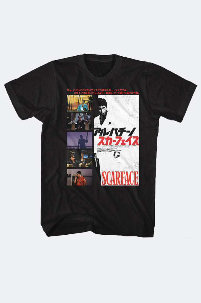 Aao Fashion Men Scarface Graphic Tee