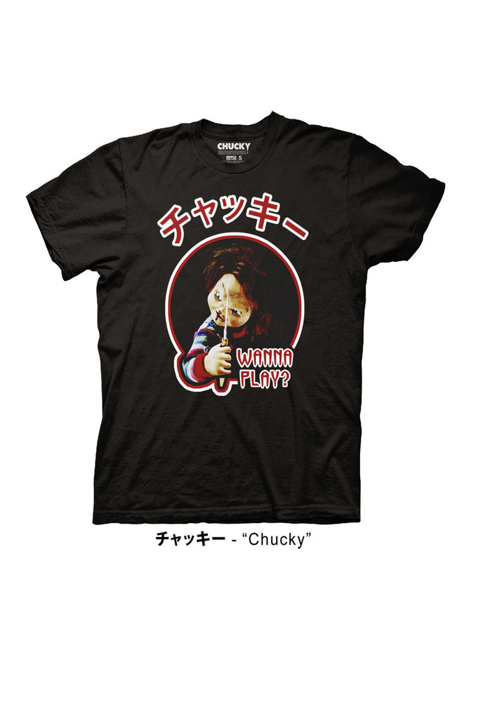 Aao Fashion Men Chucky Wanna Play? Graphic Tee