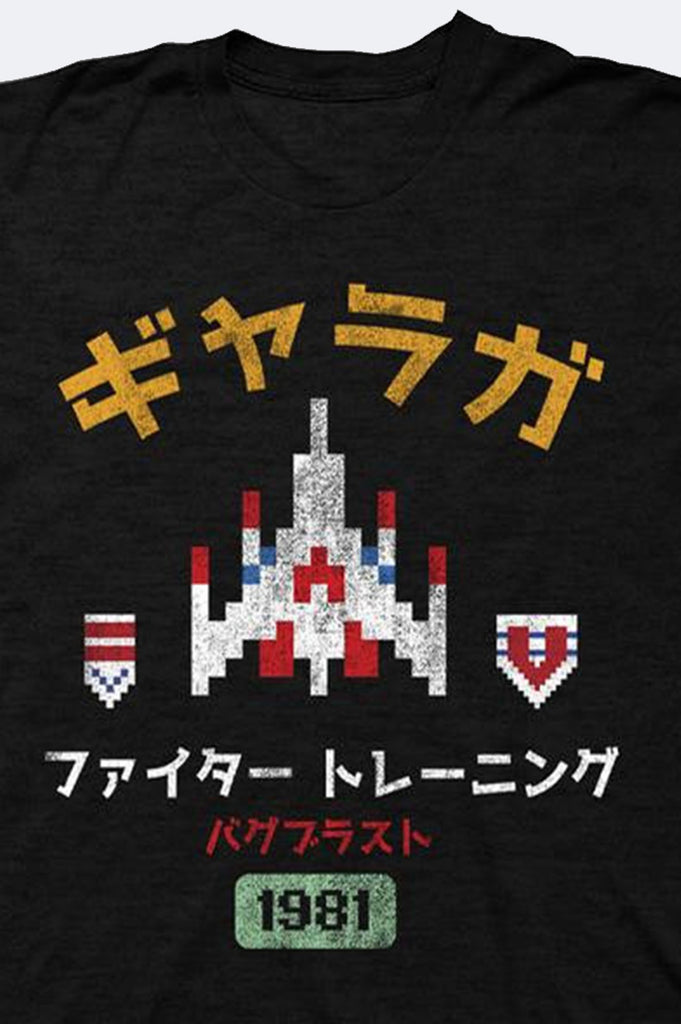 Aao Fashion Men Galaga 1981 Japanese Letter Graphic Tee