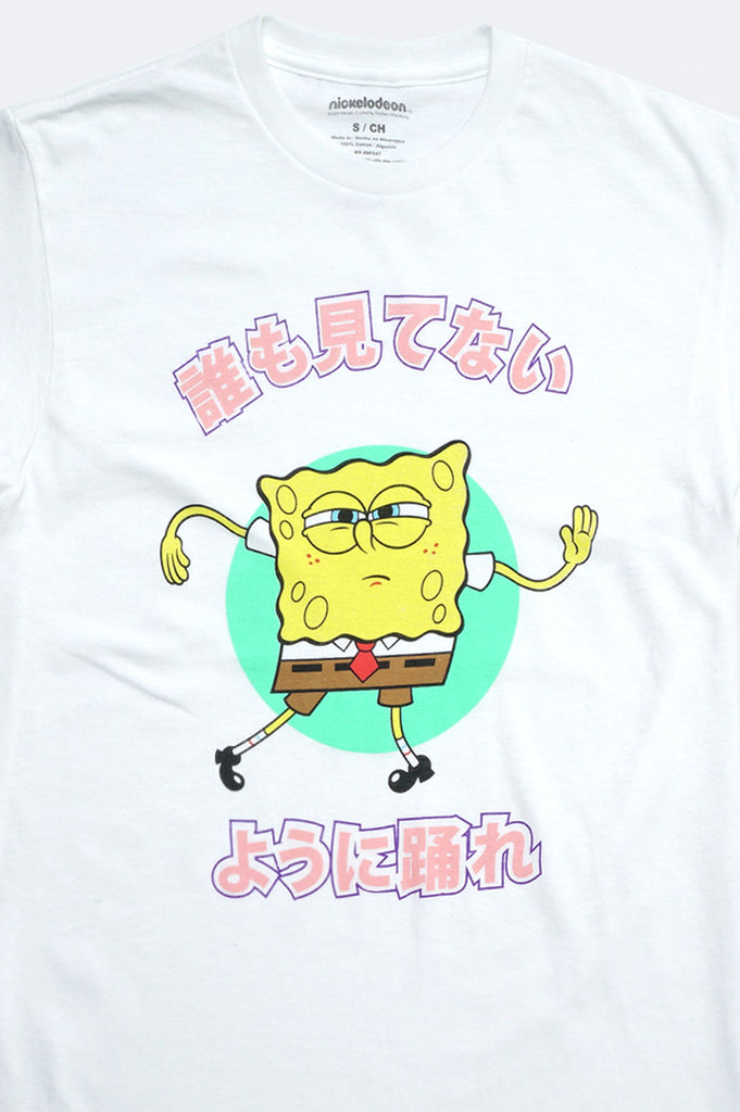 Aao Fashion Men Spongebob Japanese Letter Graphic Tee