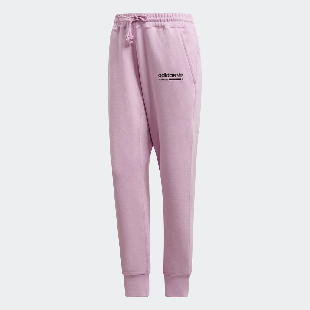 Men's adidas Originals Kaval Sweatpants Clear Lilac