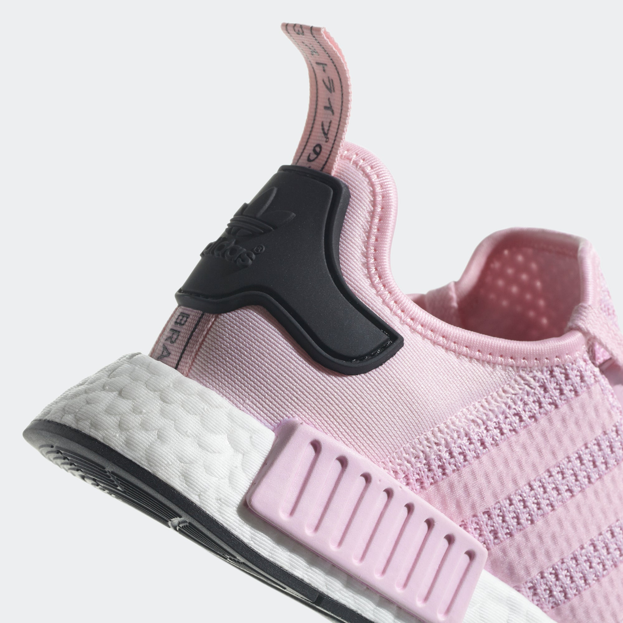 e00b9061ab08b Women s adidas Originals NMD R1 Shoes Clear Pink. 1