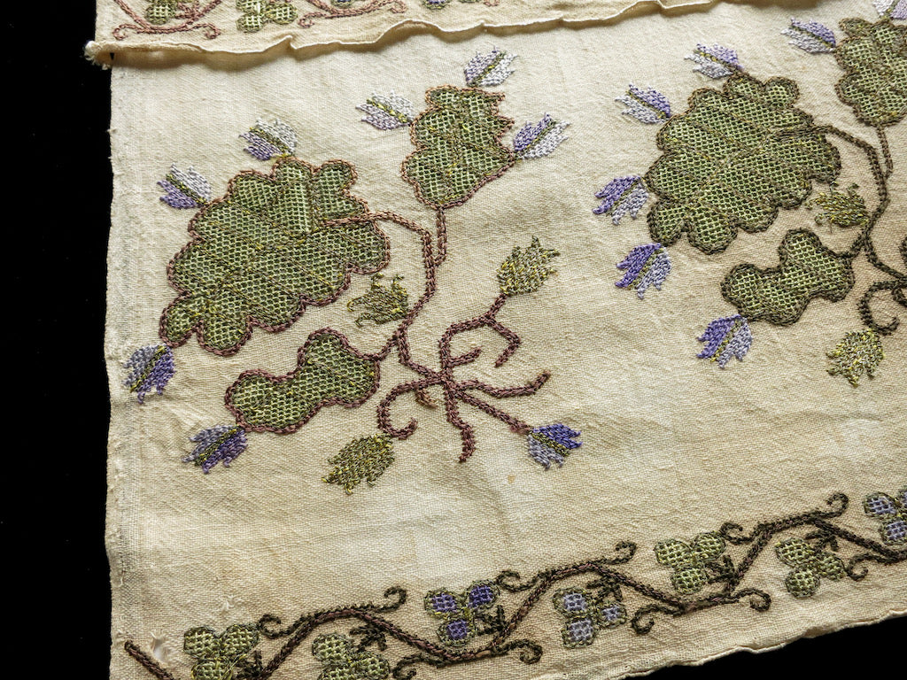 Antique Ottoman Embroidered Towel 16x52""