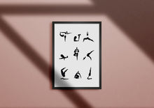 Load image into Gallery viewer, Yoga Sequence n.1 Print