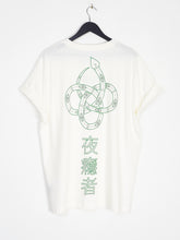 NIGHT ADDICT SNAKE PRINT TEE - WHITE