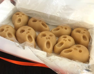 SCREAMING SCARY, Halloween Pure Maple Candy Gift Box