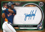 2020 Topps Tribute Baseball 6 Box Case Break - PYT #1 - Major League Cardz