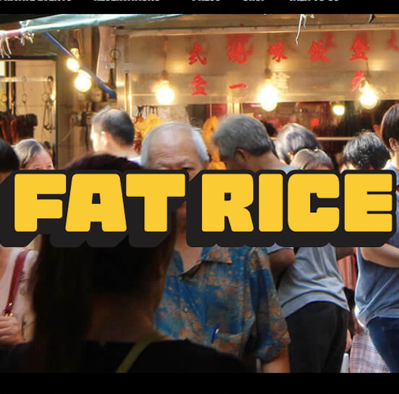 Fat Rice restaurant in Chicago