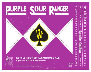 Purple Sour Ranger (500mL)