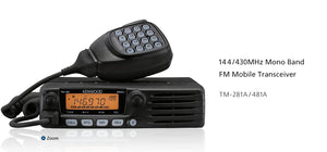 Kenwood Walkie Talkies | Two Way Radio | Kenwood TM-481A UHF 400-470MHz Transceiver
