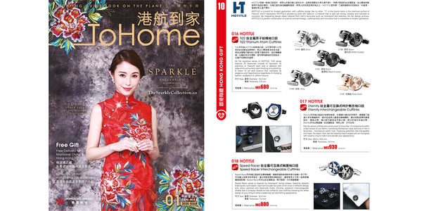 HOTiTLE x HongKong Airlines | Shopping at 35,000 feet