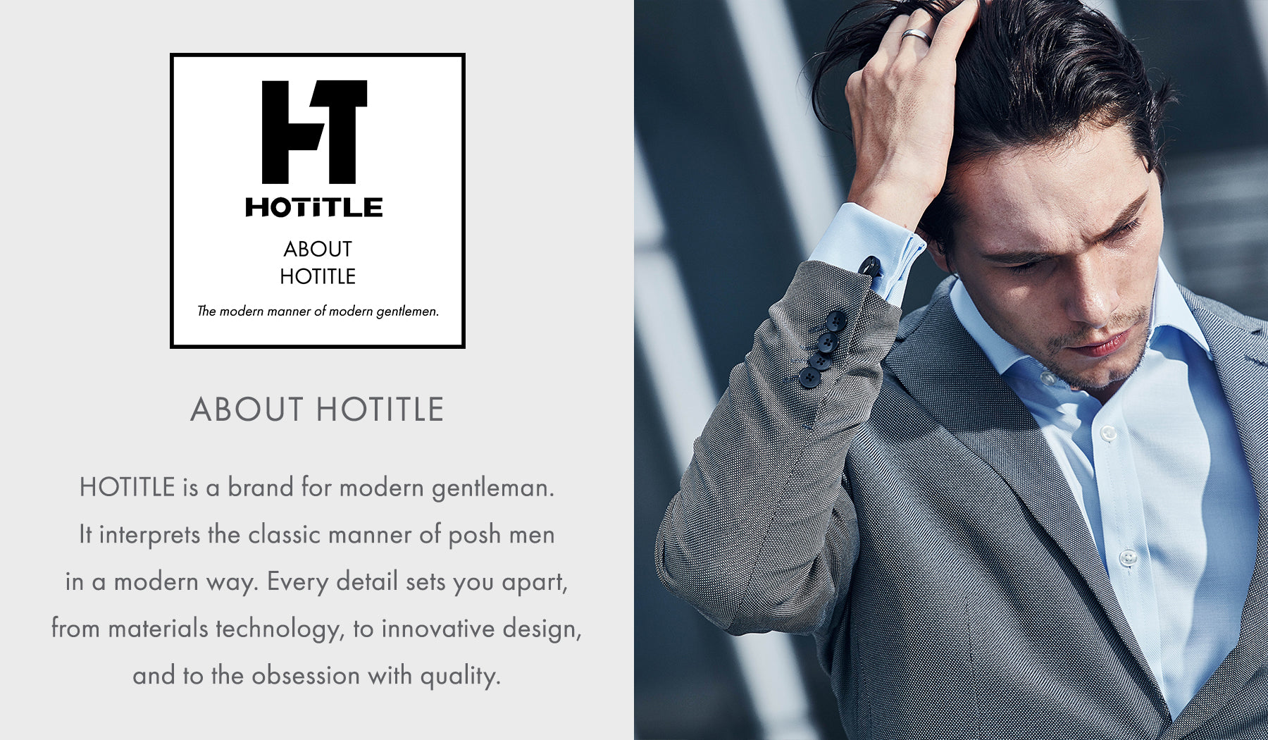 About HOTITLE