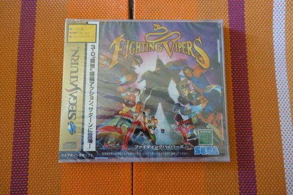 Fighting Vipers 2 - Japan