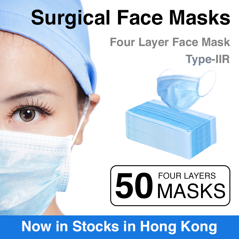 4 layers surgical mask