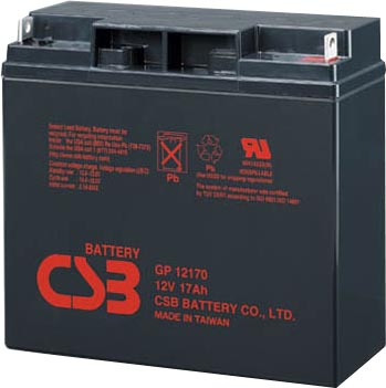 csb gp12170 12v 17ah sla battery