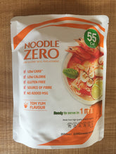 Load image into Gallery viewer, Noodle Zero Konjac Noodle Soup - Tom Yum