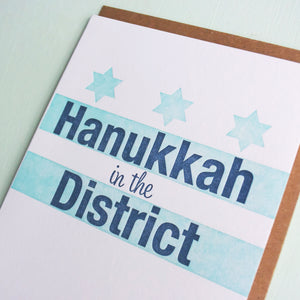 Hanukkah in the District Letterpress Holiday Card