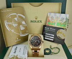 ROLEX - 2019 42mm 18kt Everose Gold Sky-Dweller Chocolate Arabic Dial Model 326935