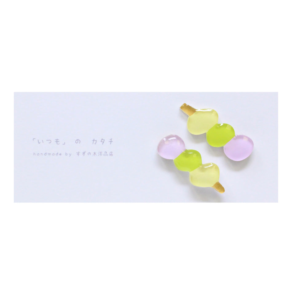 Suzunoki Youhinten Dango Earrings