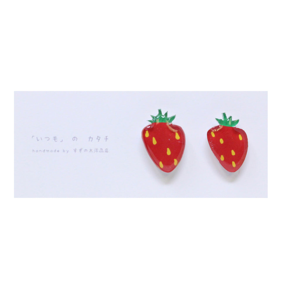 Suzunoki Youhinten Strawberry Earrings