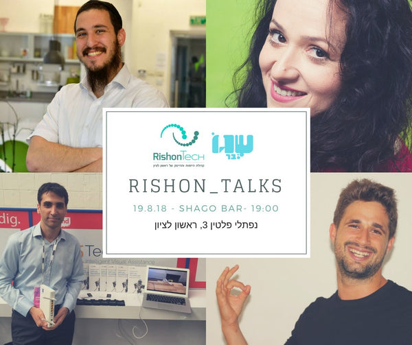 rishon talks